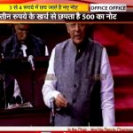 Government reveals how much it cost to print new Rs 500 and Rs 2,000 notes
