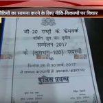 Ghats of Varanasi to play host to G20 leaders
