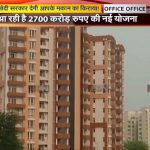 NDA government to launch welfare scheme for urban BPL families