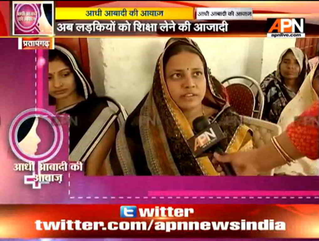 APN special show on Women's Day