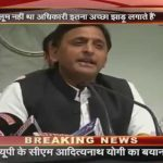 Mulayam, Shivpal absent from SP National Executive