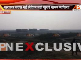 EXCLUSIVE: Five sand lifter machines and two JCBs seized in illegal mining bust in Ambedkar Nagar