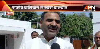 BJP will get a good mandate in UP: Sanjeev Balyan