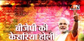Mission 2017: How BJP crossed the 300 mark in UttarPradesh