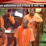 Yogi brings saffron to Vidhan Sabha