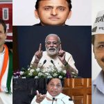 Unreliably learnt: Exit polls