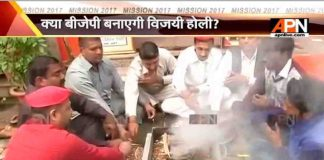 Mission 2017:SP supporters performed hawan in Varanasi - APNLive