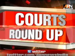 Watch: 'COURTS ROUND UP' - APNLive
