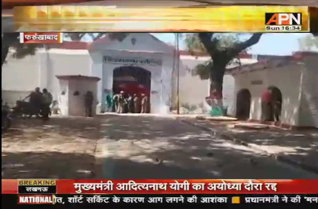Prisoners attack security personnel in Farrukhabad jail