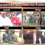 Final phase of UP election commence across voting 40 constituency