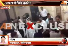 EXCLUSIVE: Lawyers scuffle with one another in Ghaziabad court