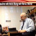 APN Exclusive: Tanu speaks to Akhilesh strategist Steve Jarding