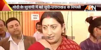 People of UP voted BJP for the development:Smriti Irani