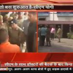 CM, Adityanath Yogi, police, law and order