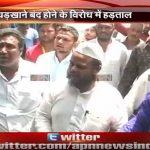 Meat sellers in Uttar Pradesh go on strike