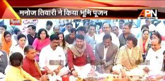 Delhi BJP president Manoj Tiwari performs hawan ahead of municipal polls