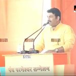 MCD Polls 2017: BJP's Delhi president Manoj Tiwari addresses volunteers at Ramlila Maidan