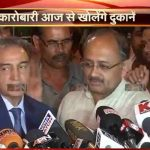 Meat sellers meet CM, withdraw strike