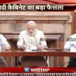 Central government to make new commission on OBC