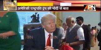 US President Donald Trump congratulates PM Modi on election victories