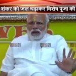 Modi visits Somnath temple