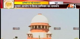 APN Mudda: Will SC give historic judgment by banning convicts for lifetime from contesting polls?