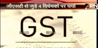 APN Mudda:FM Arun Jaitley moves 4 GST bills for consideration in Loksabha