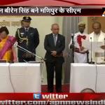 N Biren Singh sworn in as CM of Manipur