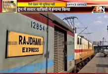 Stale food served to passenger on Rajdhani Train, Six passanger fall sick