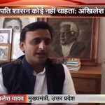 SP ready to tie up with BSP: Akhilesh