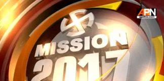 Watch:Mission 2017 'Satta Ka Semifinal'