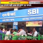 SBI revises ATM charges, to levy cash transaction fee