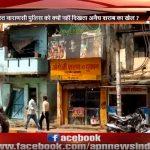 Reality check on Illicit liquor shops in Varanasi
