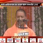 Yogi Adityanath takes charge as UttarPradesh CM