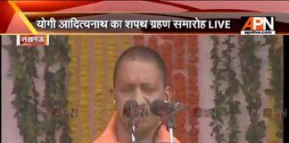 Yogi Adityanath takes charge as UttarPradesh CM