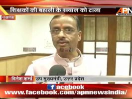EXCLUSIVE:We are working over the development of UttarPradesh says,Deputy CM Dinesh Sharma