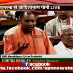 In Full: CM Adityanath Yogi's speech in Lok Sabha