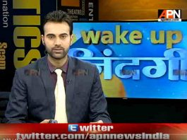 WakeUpZindagi: Discussion on news headlines of 26th March