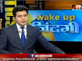 WakeUpZindagi: Discussion on news headlines of 27th March
