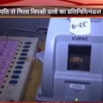 EVMs can't be tampered with: Amarinder