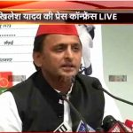 Akhilesh Yadav addresses press conference in Lucknow