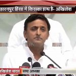Akhilesh's Yadav verbal attacks on Yogi