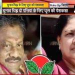 FIR against TTV Dinakaran for trying to bribe EC officials