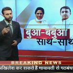 Odds of a SP-BSP alliance in UP
