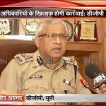 DGP of Uttar Pradesh Javed Ahmad speaks to APN