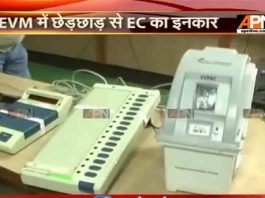 Election Commission to throw open challenge to check EVM