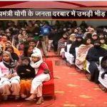 Muslim women reaches CM Yogi Janta Darbar over triple talaq issue