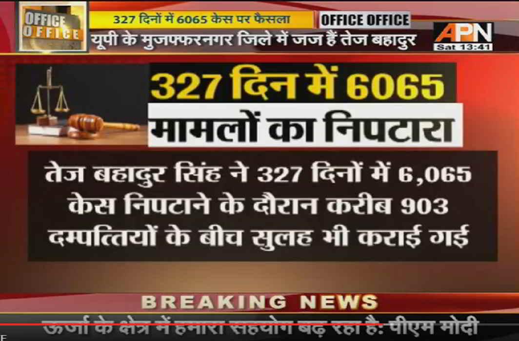 Family judge decides highest number of cases