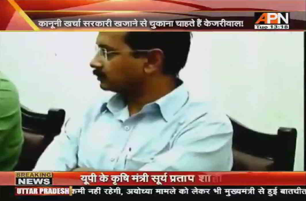 Kejriwal plunges in another controversy