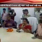 BJP's Anupama Jaiswal accused of wasting fuel